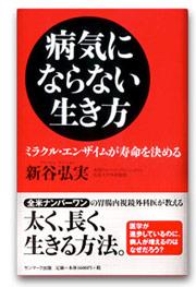 060526book11