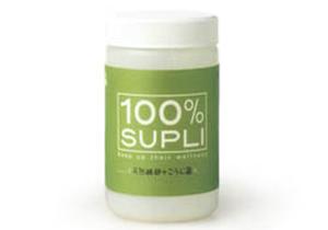 100%SUPLI・天然酵母・こうじ菌